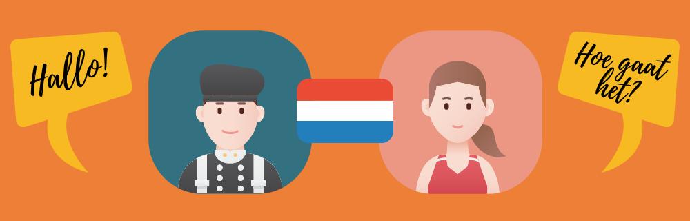 Amesterdão – Amsterdam